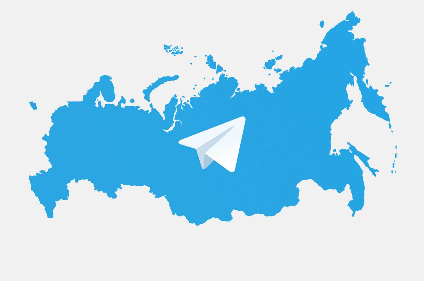 Накрутка просмотров Телеграм. Накрутка телеграмма просмотрами и подписчиками FolYou.  Накрутка просмотров Телеграм 2020.