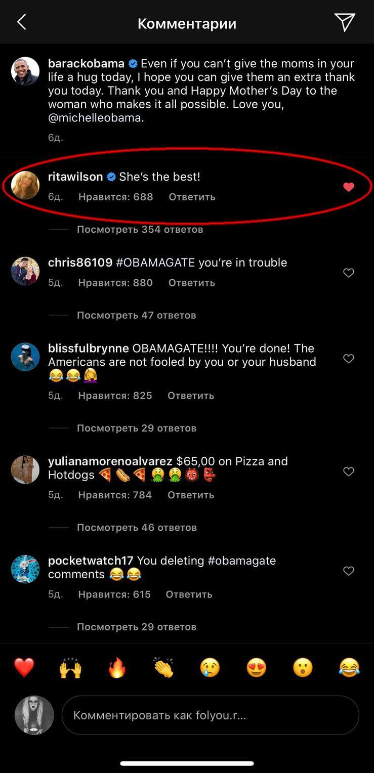 Лайки на комментарии в Инстаграме. Накрутка лайков на комментарии в Instagram.