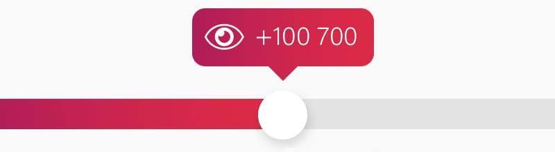 Автопросмотры Инстаграм. Автоматические просмотры в Инстаграм. Просмотры на видео в Инстаграм. Подписка на просмотры Инстаграм 2020.