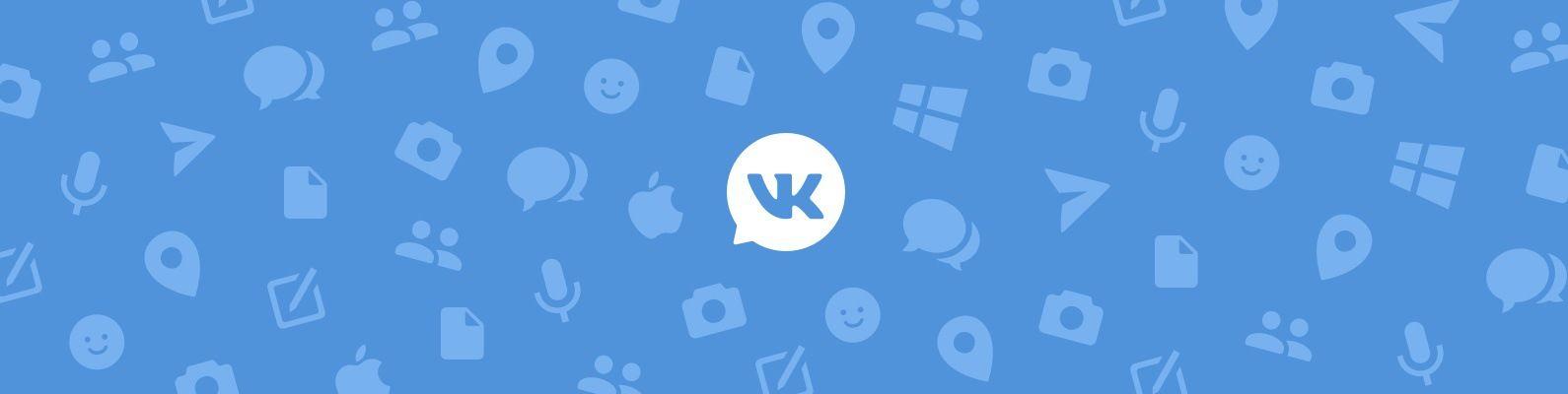 Продвижение ВКонтакте. Накрутка ВКонтакте. Продвижение вк. Смм продвижение вконтакте. Раскрутка вк. Сайт для раскрутки вк.